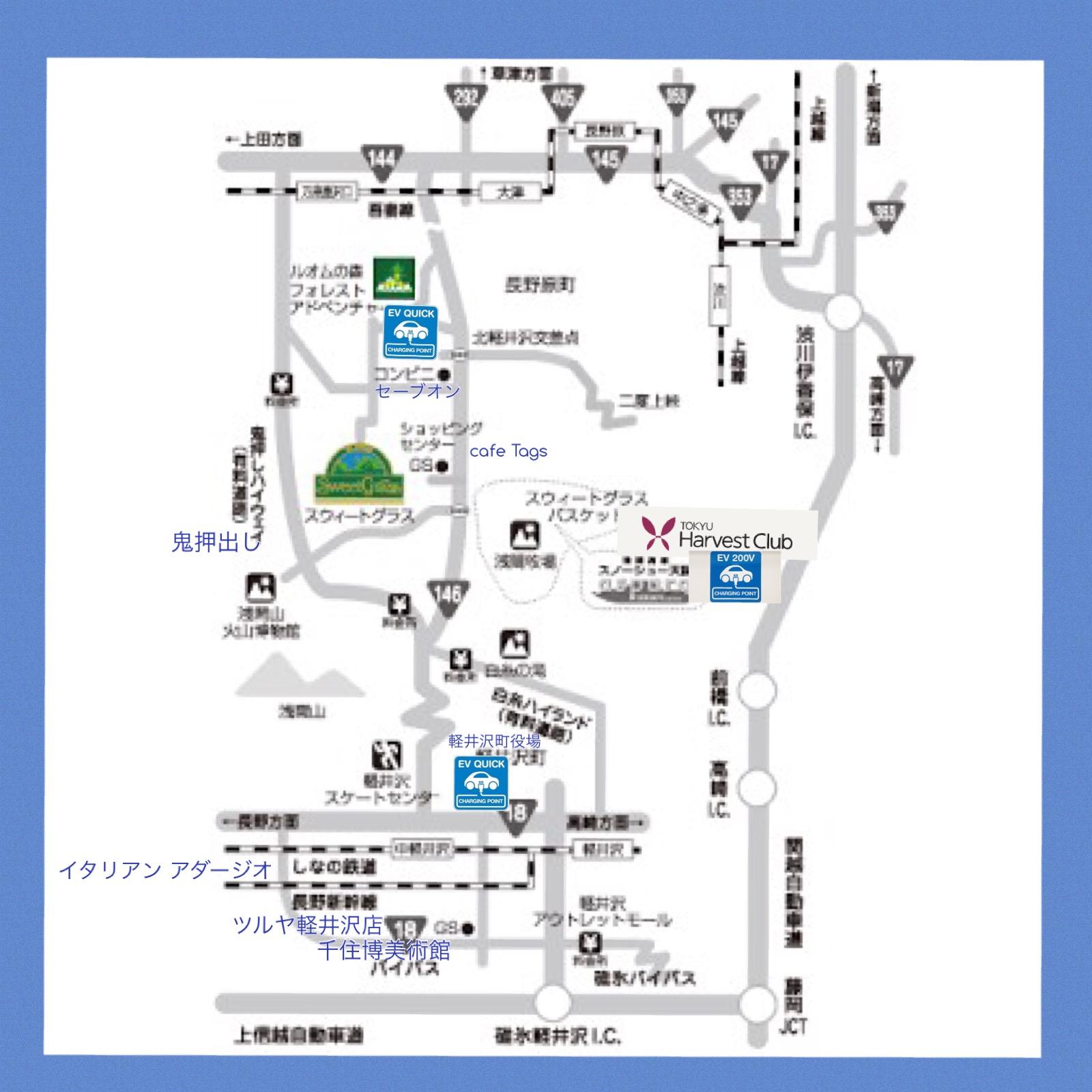 北軽井沢 ドライブマップ スウィートグラス ハーヴェスト軽井沢高原