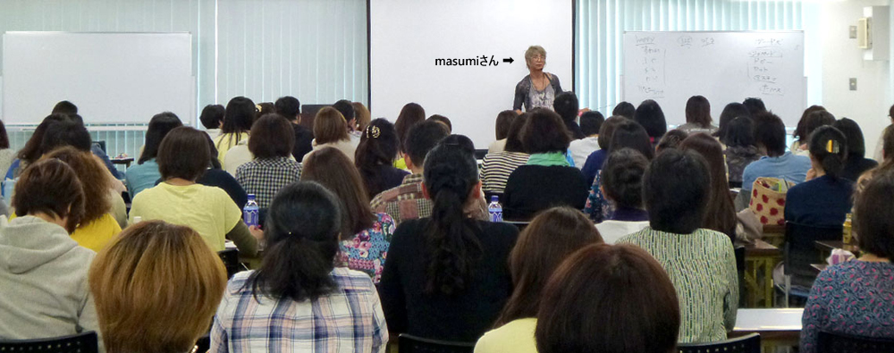 seminar-japan1514.jpg