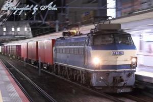 2016/4/27の5099レ(=EF66-21牽引)
