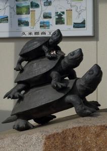 亀の三段タワー