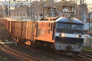 1069レ(=EF210-5牽引)