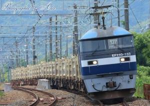 9072レ(=EF210-133牽引)