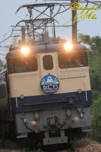 9354レ「純正風(レプリカ?)HM付」(=EF65-1135牽引)