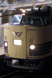 9132M「ニコニコ超会議号」