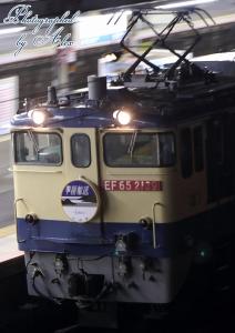 8862レ(=EF65-2139牽引)