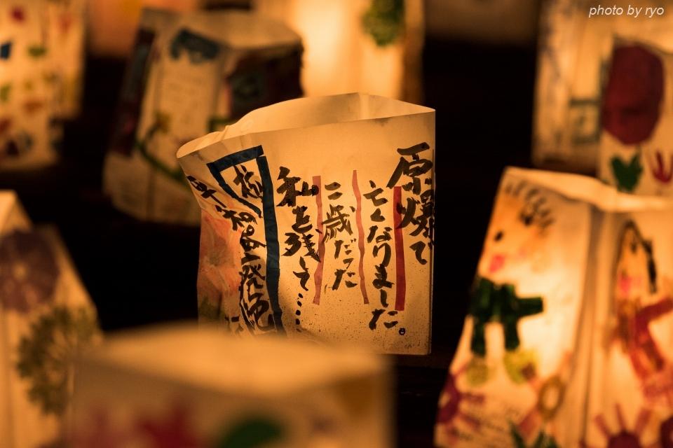 平和のつどい MIYOSHI 2016 _3