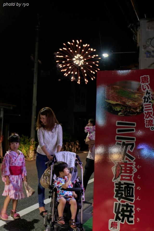 みよし市民納涼花火まつり 2016_1