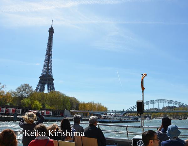 La-Seine104.jpg