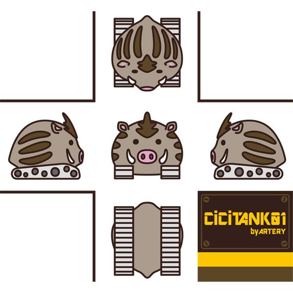 CiCiTANKC001.jpg