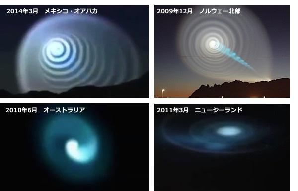 spiral-world-01.jpg