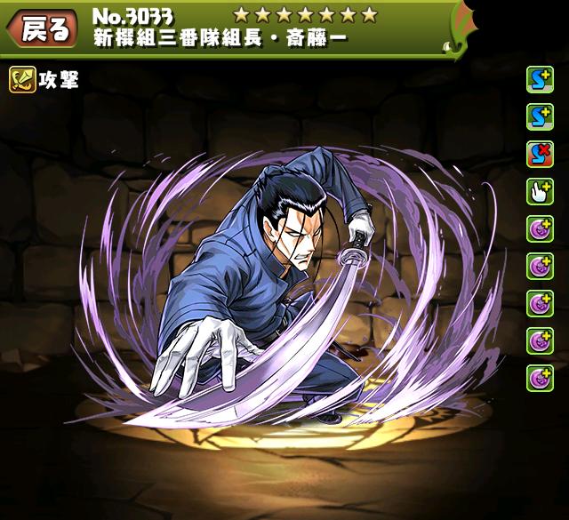 強すぎ 強い 斎藤 闘技場3 クリア 攻略 動画