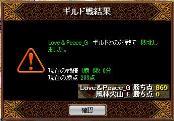 160607GV1