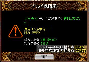 160629GV1