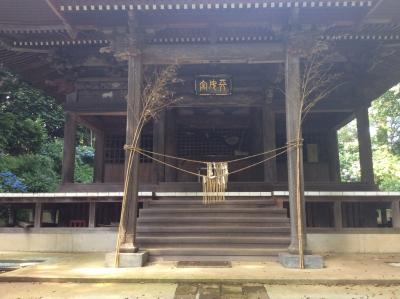 葺不合神社 (6)