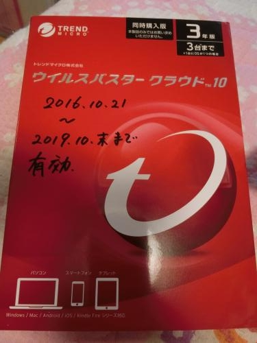 CIMG8592_convert_20161023180141.jpg