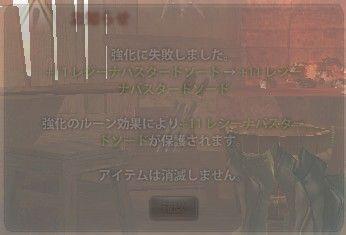 2016_05_15_0005.jpg