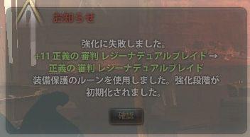 2016_08_05_0002.jpg