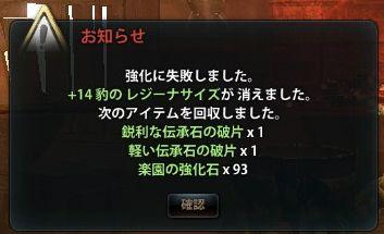 2016_08_05_0009.jpg