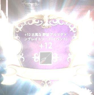 2016_09_29_0003.jpg