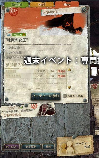 2016_10_07_0000.jpg