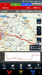 Screenshot_20161022-193137.png