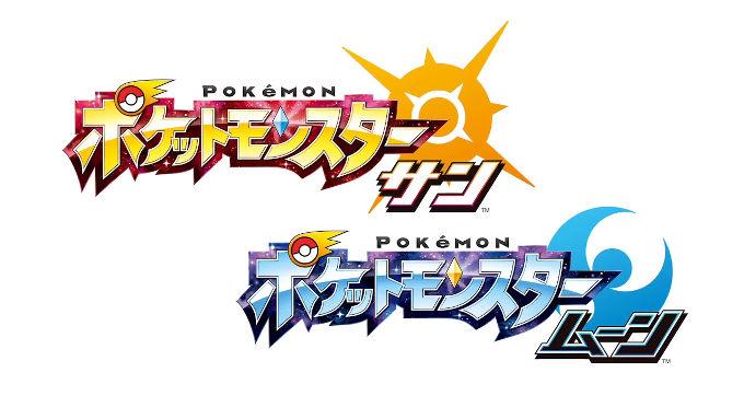 pokemon-sun-moon-corocoro-tokusyuu-jigou-2.jpg