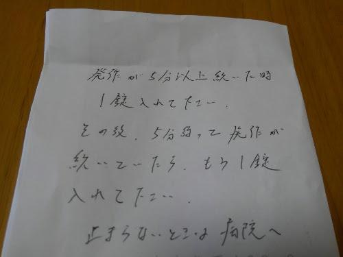 KIMG2043.jpg