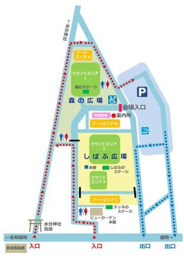 2016 場内地図