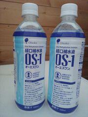 【写真】経口補水液OS‐1(オーエスワン)