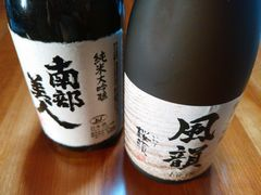 "【写真】岩手の地酒 ""南部美人"" と ""風韻"""