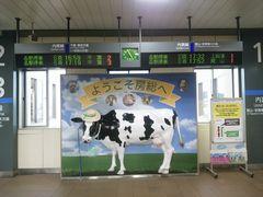 【写真】君津駅改札正面にあるウシのオブジェ