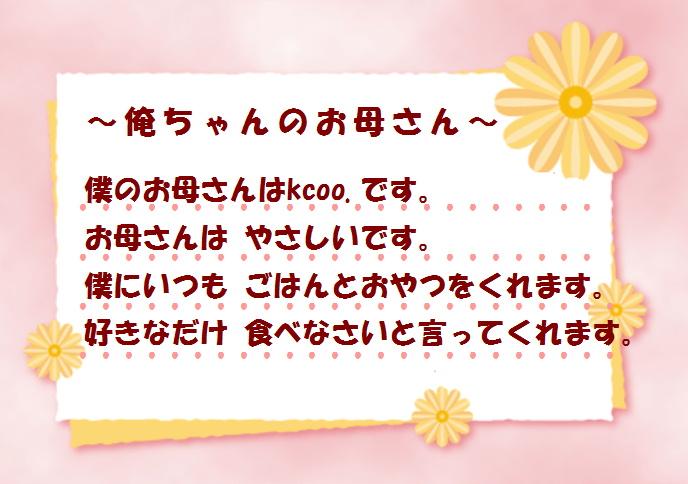 blog20160508-1.jpg