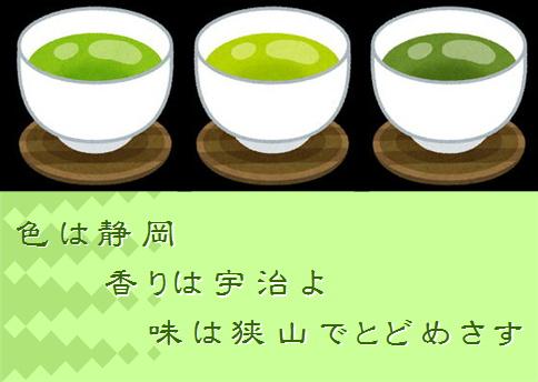 blog20160509-1.jpg