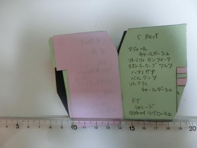 1980.01.06 A大M女-4