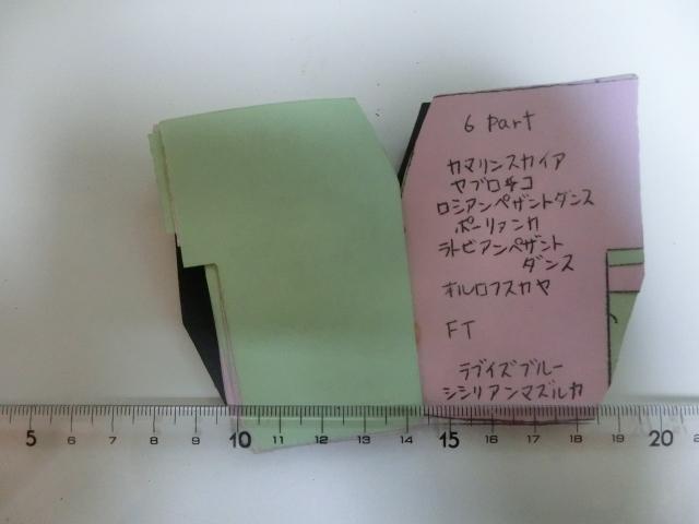 1980.01.06 A大M女-5