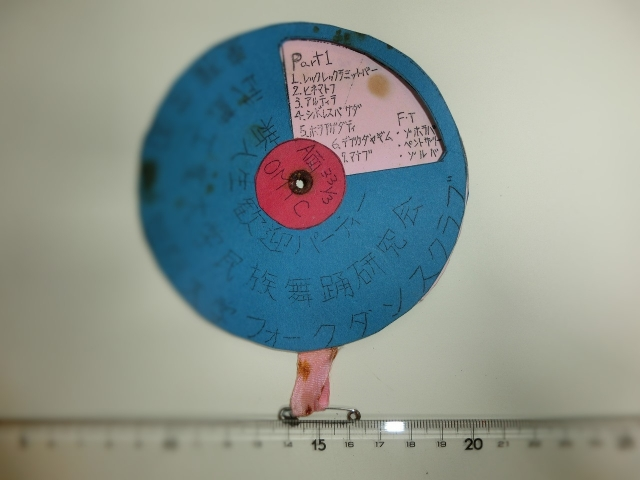 1980.06.01 M工T横-1