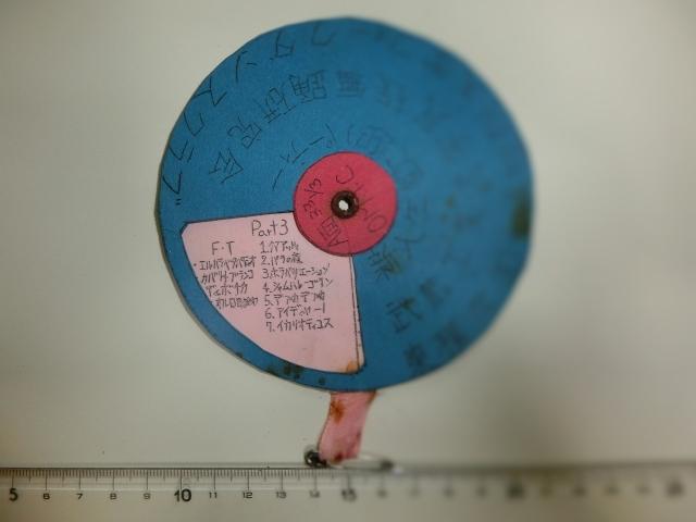 1980.06.01 M工T横-3
