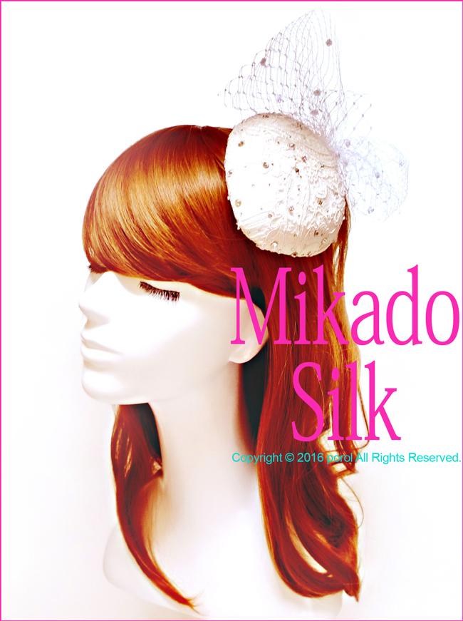 ミカドシルク 【絹100%silk】 カクテルハット ヘッドドレス ウェディング