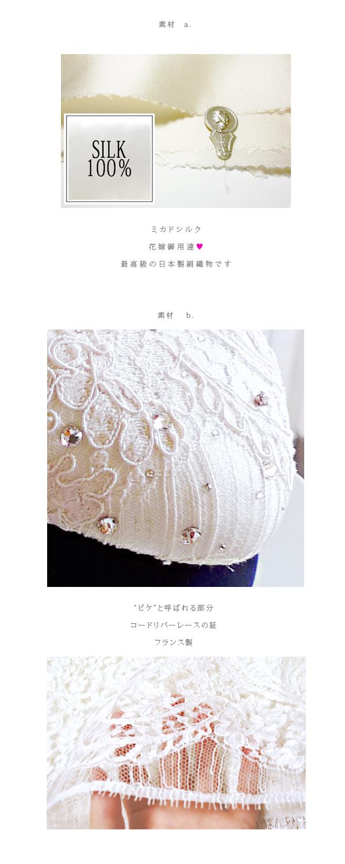 ★5  ミカドシルク 【絹Silk100%】 カクテルハット ヘッドドレス ウェディング 1.jpg