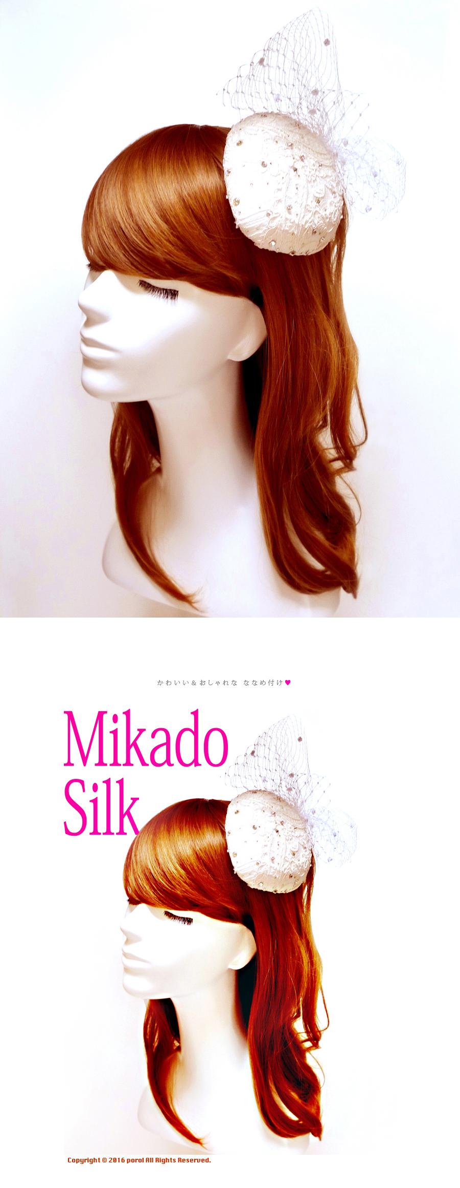 ★9  ミカドシルク 【絹Silk100%】 カクテルハット ヘッドドレス ウェディング 1.jpg