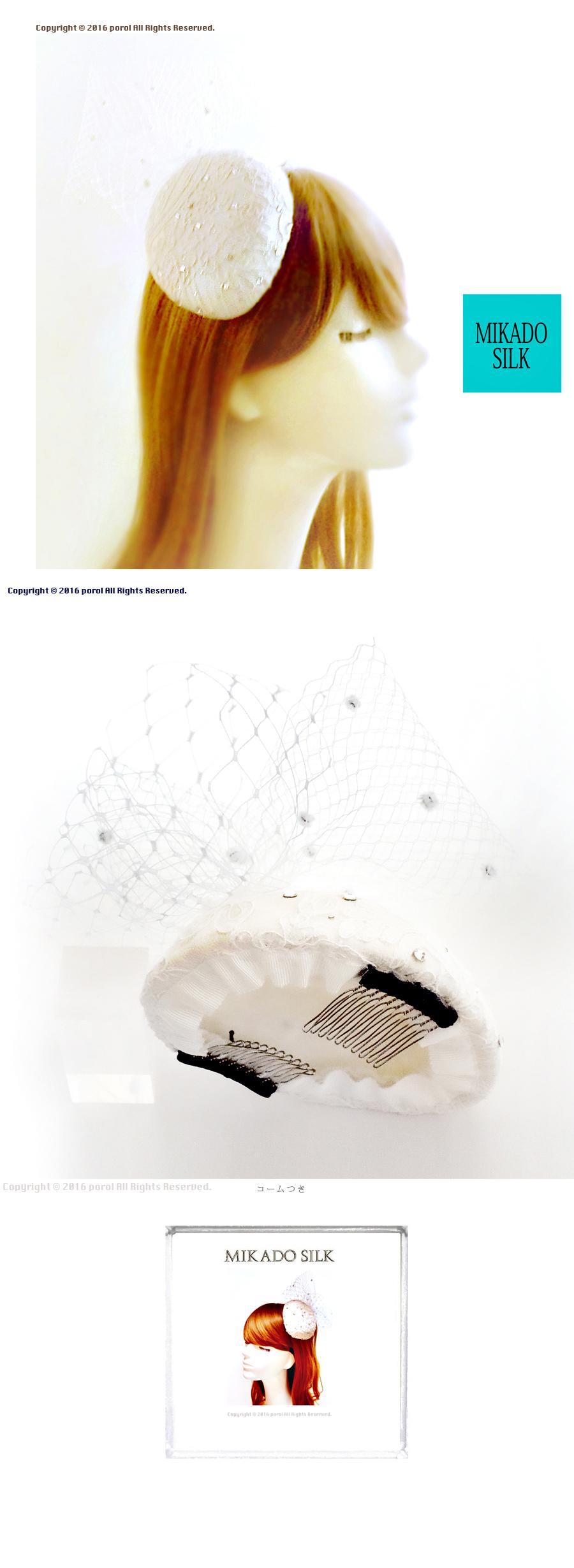 ★10  ミカドシルク 【絹Silk100%】 カクテルハット ヘッドドレス ウェディング 1.jpg
