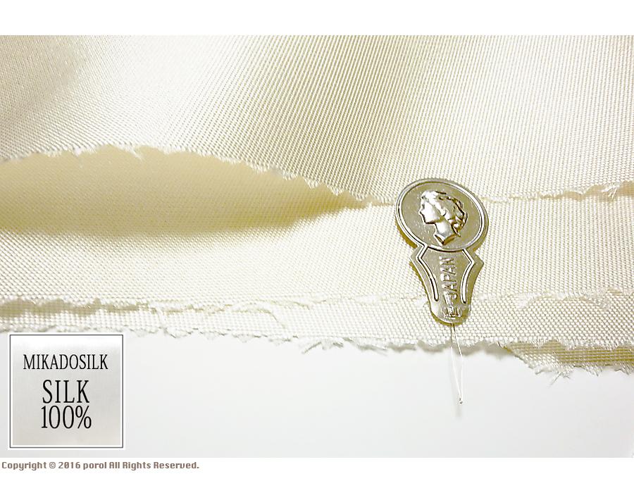 ミカドシルク 花嫁御用達♥ 最高級の日本製絹織物です
