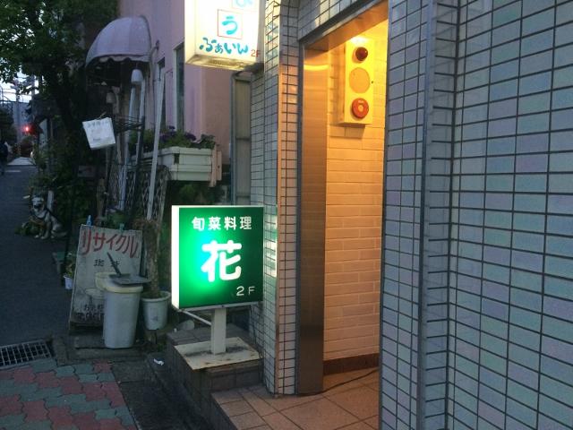 IMG_6120 (640x480)