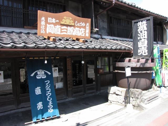 銅山、滝、温泉ツー49 (640x480)