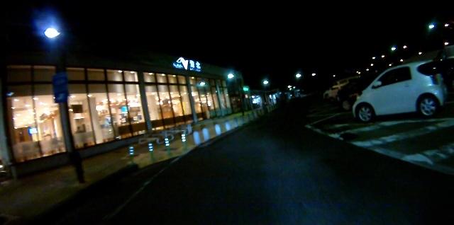 銅山、滝、温泉ツー44 (640x318)