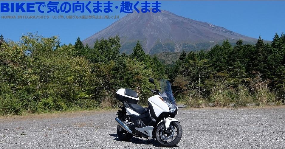 2016富士山ツー20(640x360)