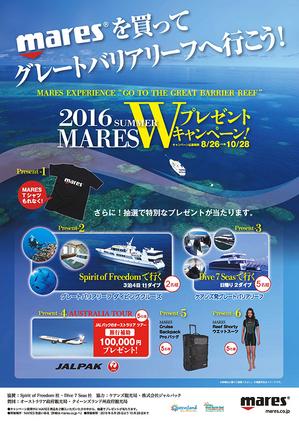 2016_campaign_1-thumb-300x423.jpg