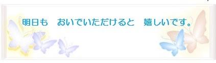 最後の文字2