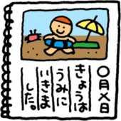 s-natsu-image011.jpg