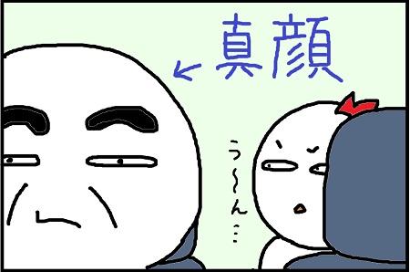ドライブ編10
